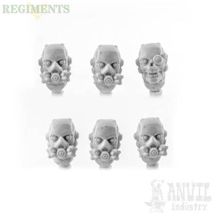 Picture of Bionic Skulls with Respirator (6)
